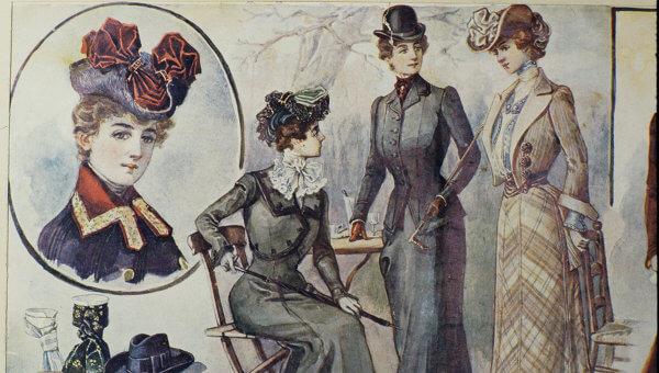 женская одежда 19 век
