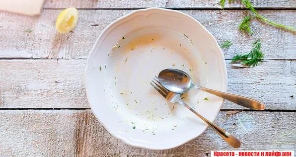 Тарелка должна быть опустошена